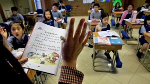 Pelajaran Bahasa Mandarin