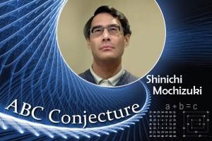 abc-conjecture-300x2001